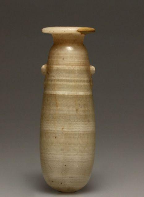Egyptian Alabaster Alabastron Ancient Artifacts